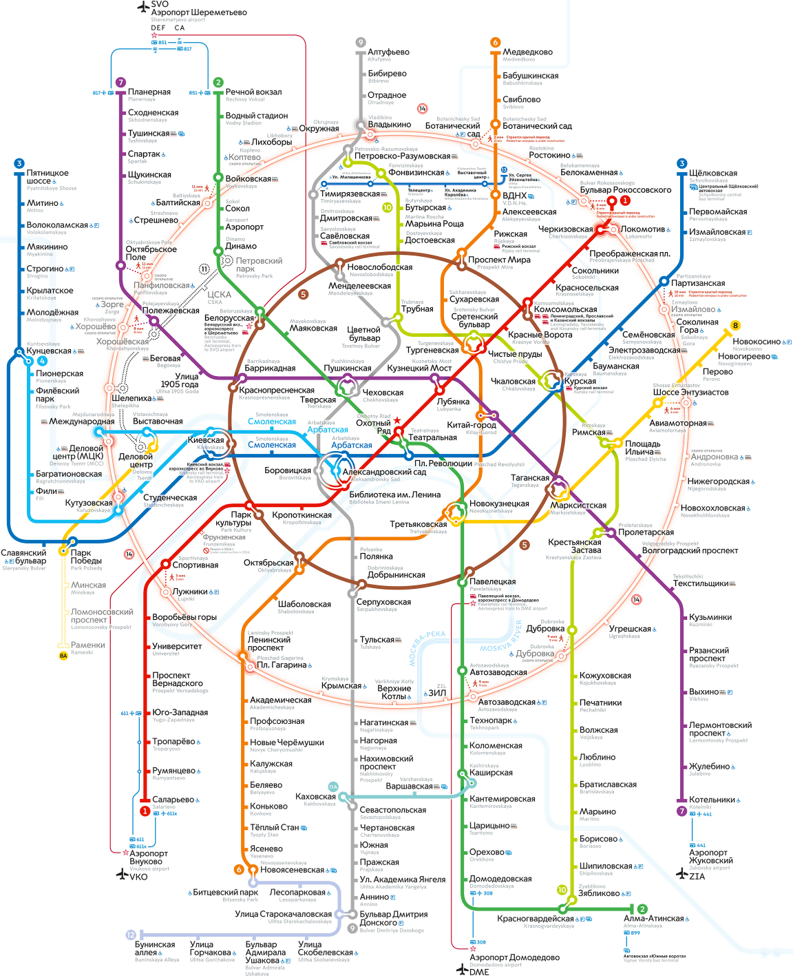 Metro map RUS official (1)